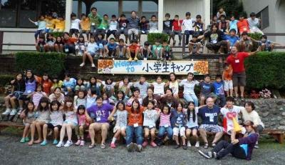 小学生キャンプ