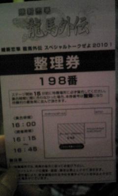 100918_160345.jpg