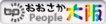 大阪ピープルTBロゴ