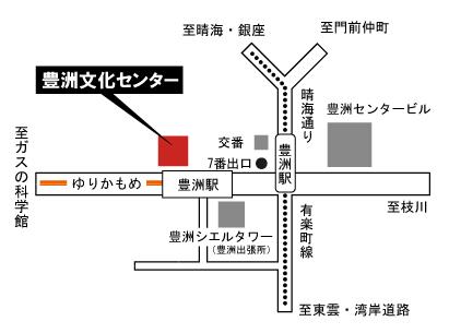 豊洲文化センター地図