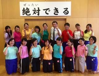 虹 ヶ 丘 幼稚園