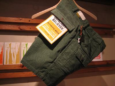 SUNLIGHT BELIVER CORDUROY BUSH SHORTS
