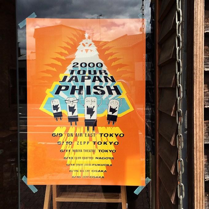 PHISH 2000 JAPAN TOUR POSTER FARMHOUSE