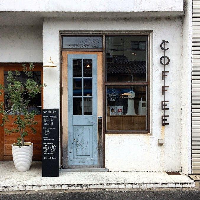 アカツキコーヒー FARMHOUSE京都