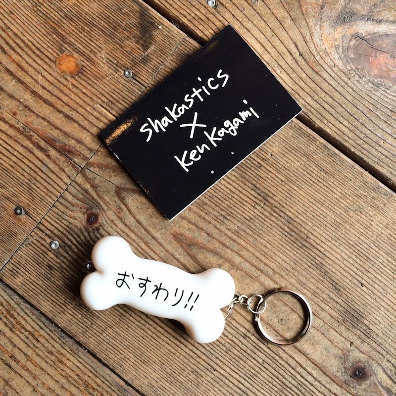 SHAKASTICSxKEN KAGAMI LED BONE KEYCHAIN 通販 FARMHOUSE京都