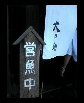 20060804_53312.jpg