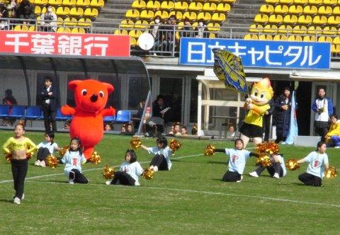 chiiba&ray@feb22.2009,Hitachidai-Stadium