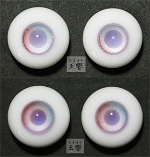 2012-12-13.jpg