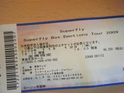 091018 superfly2