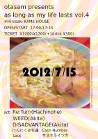 120715  flyer
