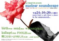 121020 flyer