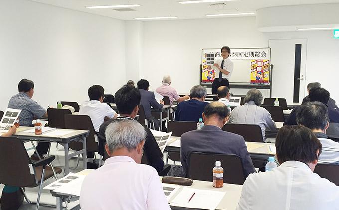 徳島28回総会
