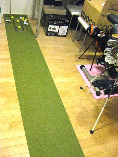 パット練習部屋