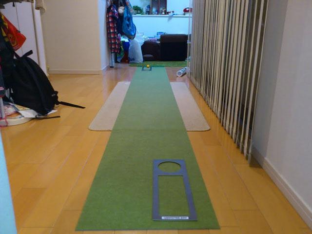 自宅のパター練習場