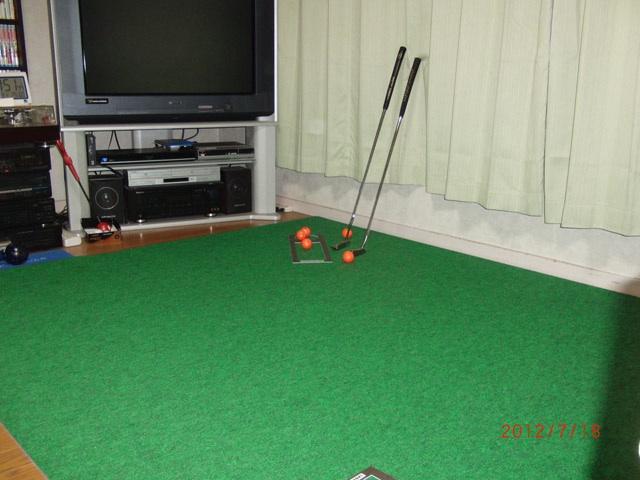 この広さのマットはゴルフショップでは売っていません