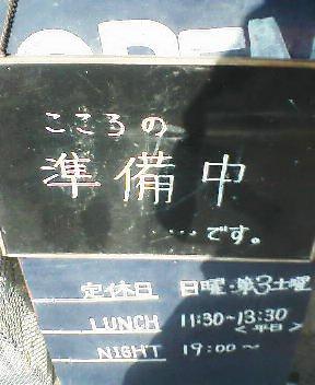 20061004_236952.jpg
