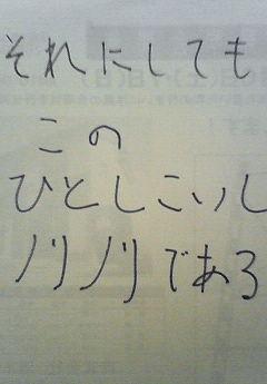 200710071301000.jpg
