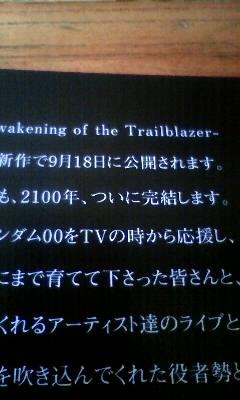 100830_1418~01.JPG