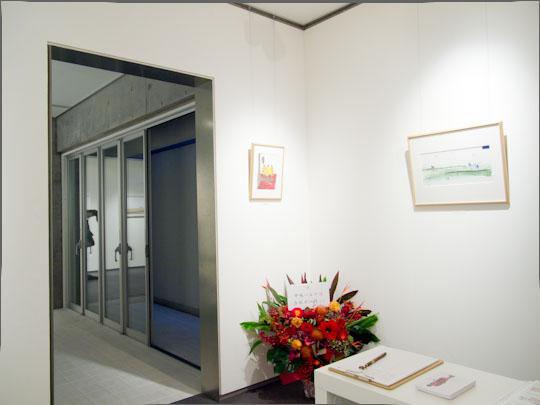Gallery NIW