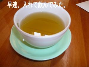 ダイエット茶、シモン茶