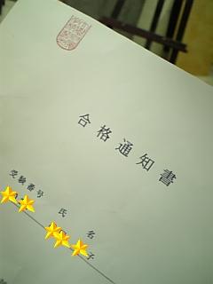 20070124_171939.jpg