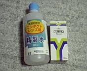20061025_270021.jpg