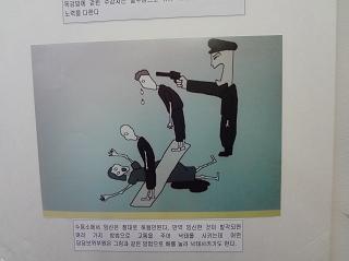 N.Korea