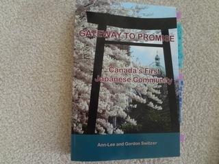 GTP Book Small