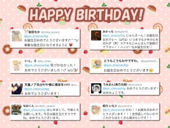 誕生日の寄せ書き♪(2枚目)
