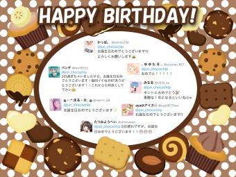 誕生日の寄せ書き♪(3枚目)
