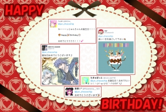 誕生日の寄せ書き♪(8枚目)