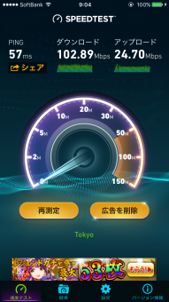 wimax_iphone.png