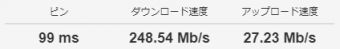 wimax_pc.png