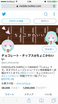 twitter19