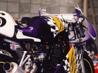 SRX250R