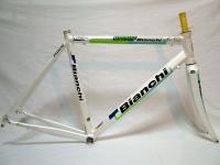 Bianchi FG Light