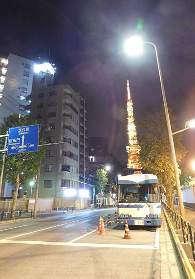 東京タワー 夜の散歩