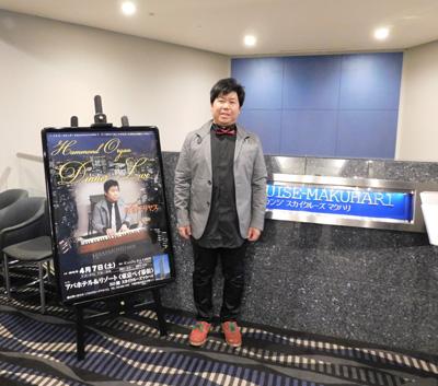 佐伯モリヤス 東京ベイ幕張 ハモンドオルガン ディナーライブ ラウンジ ホテル演奏 靴のひとり言 エッサウィラの青い舟 夜景