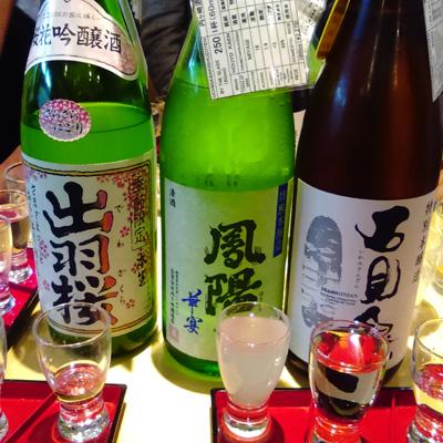 内ヶ崎酒造 日本酒 浜松町 名酒センター