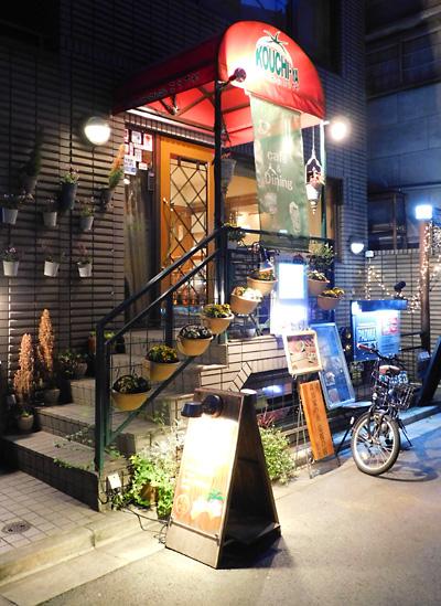 人形町 日本橋 おとりよせレストラン KOUCHI-YA 高知県産 ライブ 高橋新 佐伯モリヤス