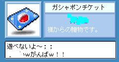 ◆・.。*†*。.・◆・.。*†*(超´Д`人´Д`嬉シィ)◆・.。*†*。.・◆・.。*†*。.・あり〜☆
