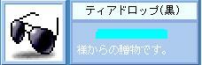ちょおおおおおおおおおおじじくさぃ(((ぇ
