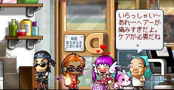 おおにあってるかも〜〜〜(*´・ω・`)∠`*:;※,.☆・:.,;*PAN !! おめぇ〜☆