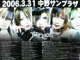 20051209_102700.jpg