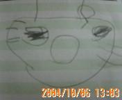 20041006130323.jpg