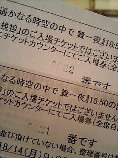 20060814_154596.jpg