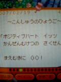 20070522_331798.JPG