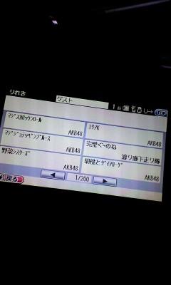 110311_1648~0001.jpg