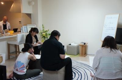 ヒプノセラピー講座 岡山 Therapy Stage ゆくり庵