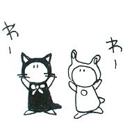 猫の宮とうちゃちゃん